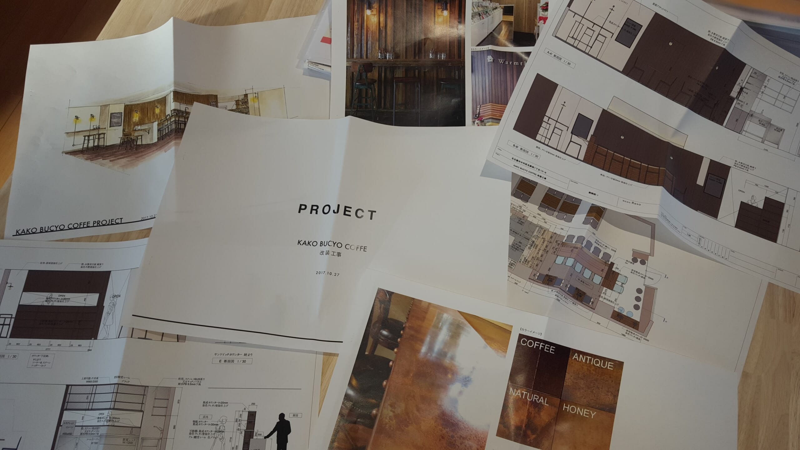リノベーション=一級設計事務所×未来工務店
