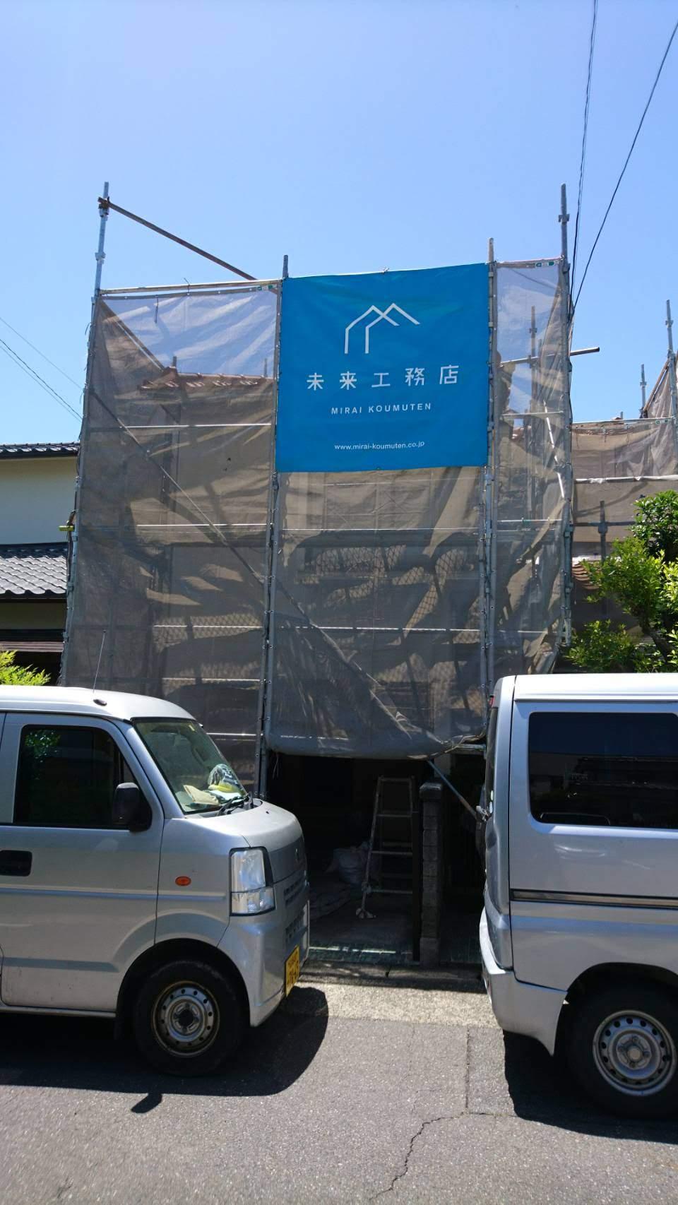 外壁塗装工事・防水工事・雨漏りリフォーム・瓦リフォーム ★未来工務店