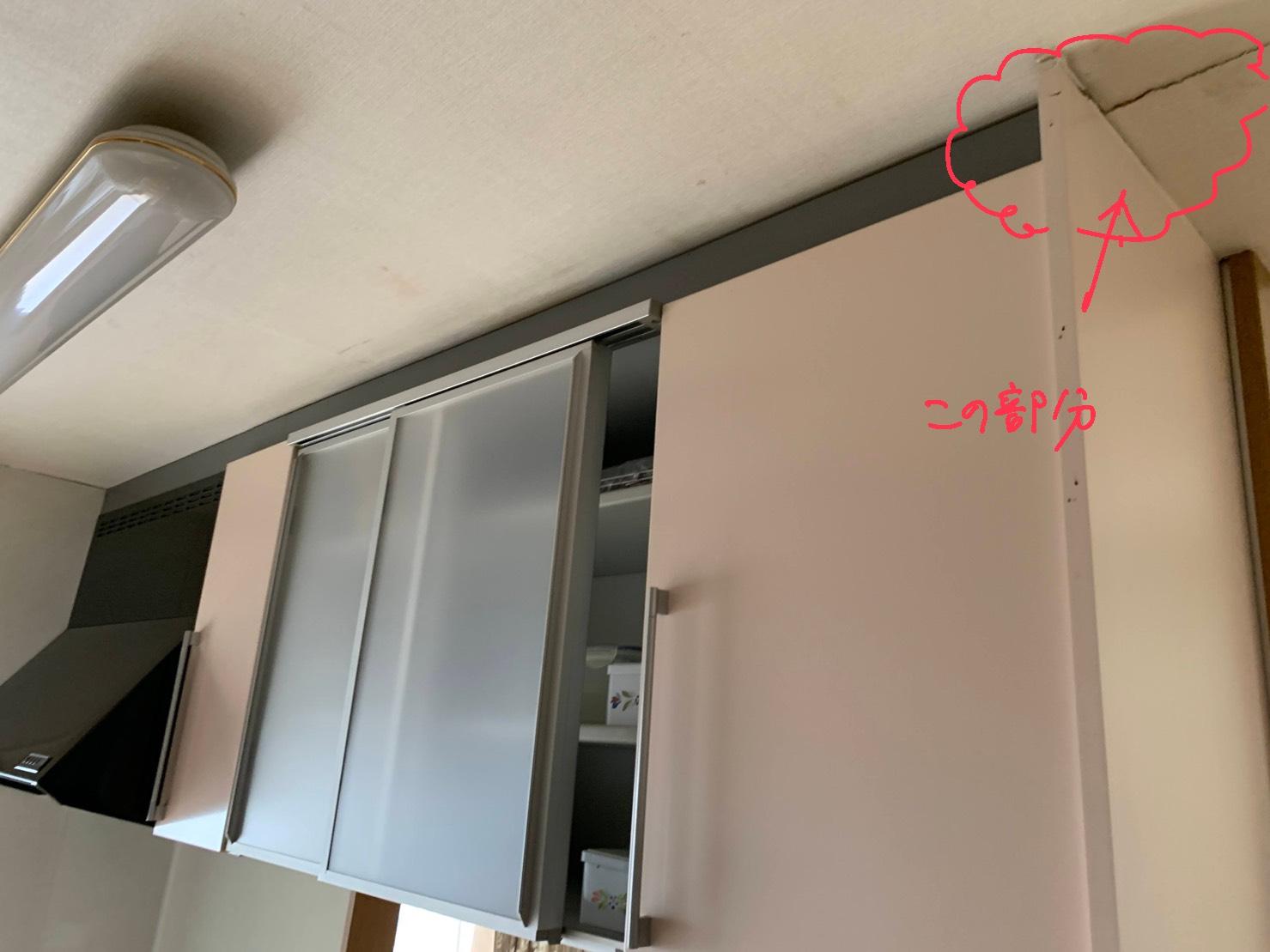 キッチン吊戸補修工事