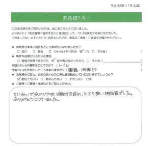voice0011
