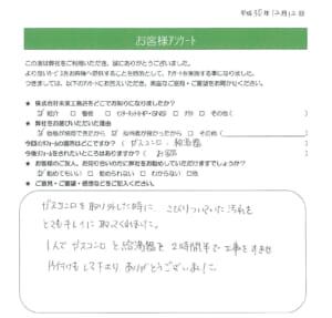 voice0012