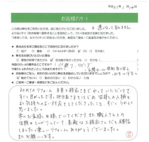 voice0023