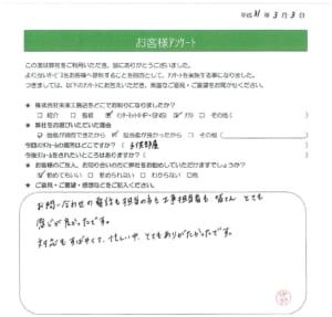 voice0031
