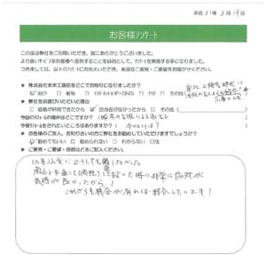 voice0033