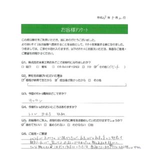 voice2002