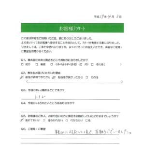 voice2005